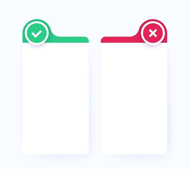 Comparación positiva y negativa, lista de pros y contras, diseño vectorial