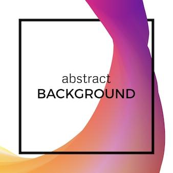 Composición abstracta de la onda de acuarela en cuadrado negro. fondo colorido con forma dinámica doblada. ilustración vectorial.