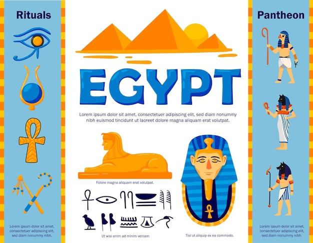 Composición de diagrama de flujo de egipto con auténticos símbolos egipcios y personajes antiguos con leyendas de texto editables y letreros ilustración