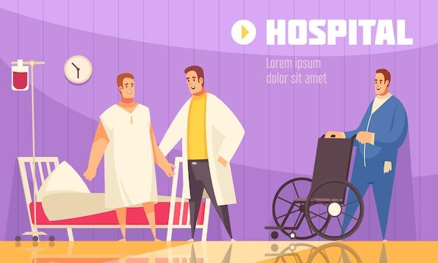 Composición del hospital plana y de color con el médico y la enfermera ayudando a la ilustración del vector del paciente