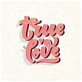Composición de letras dibujadas a mano, tipografía para el día de san valentín