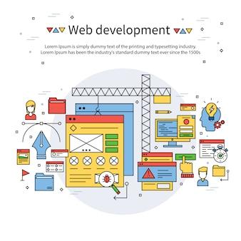 Composición de línea de desarrollo web