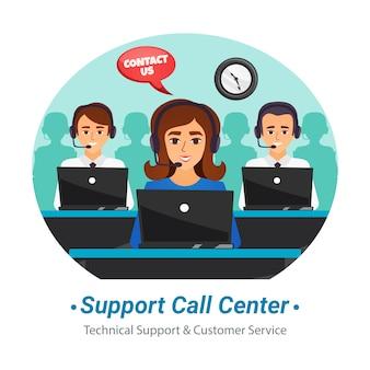 Composición plana de operadores de call center
