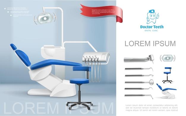 Composición realista del lugar de trabajo del dentista con silla médica, lámpara, máquinas dentales, ganchos, espejo, escalador, ilustración