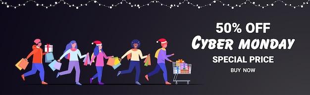 Compradores corriendo con bolsas de compras cyber monday gran venta concepto vacaciones descuento mezcla raza hombres mujeres con compras banner horizontal de longitud completa