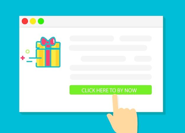 Comprando regalos en línea
