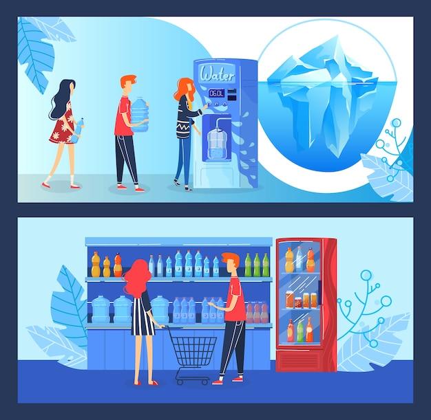 Comprar ilustración de vector de agua de bebida. personas de comprador plano de dibujos animados que compran agua potable fresca y limpia en una máquina expendedora automática de bebidas o una tienda de comestibles