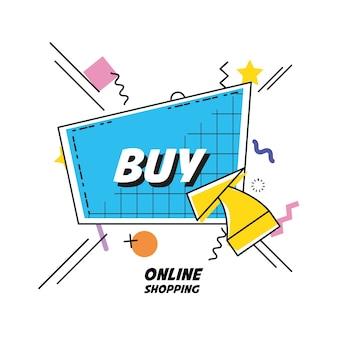 Compras del carro en línea diseño del ejemplo del vector del arte pop