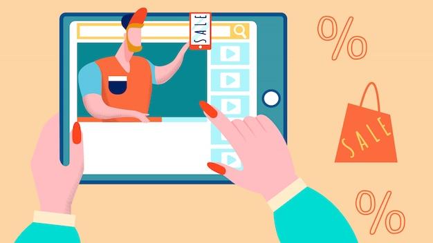 Compras por internet, ilustración de venta en línea