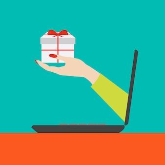 Compras en línea para regalos
