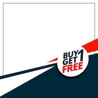 Compre 1 y obtenga 1 banner de venta gratis