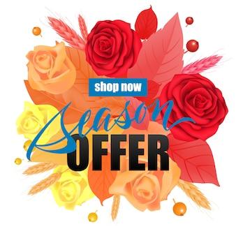 Compre ahora letras de oferta de temporada. inscripción moderna con brillante composición de flores