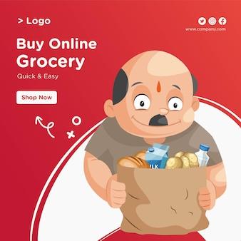 Compre comestibles en línea con diseño de banner de comerciante