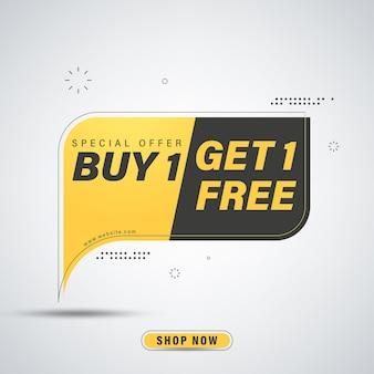 Compre y obtenga un diseño de plantilla de banner gratis