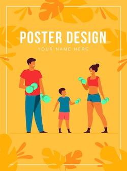Concepto de actividad deportiva familiar. los padres y el niño levantando pesas, haciendo ejercicio con pesas en casa. ilustración para cuarentena, entrenamiento corporal, temas de entrenamiento en interiores