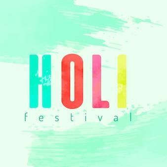 Concepto de acuarela con tema festival holi