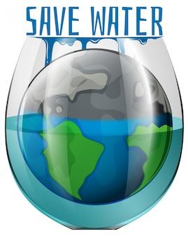 Un concepto de ahorro de agua.