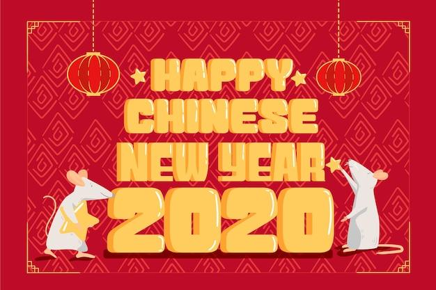 Concepto de año nuevo chino en diseño plano