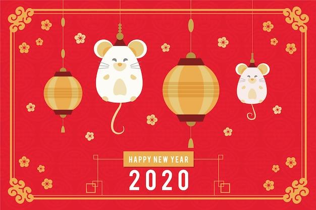 Concepto de año nuevo chino de diseño plano