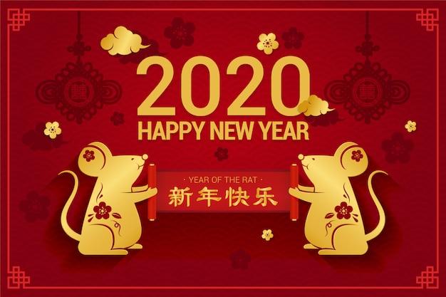 Concepto de año nuevo chino dorado con dos ratas sosteniendo un pergamino
