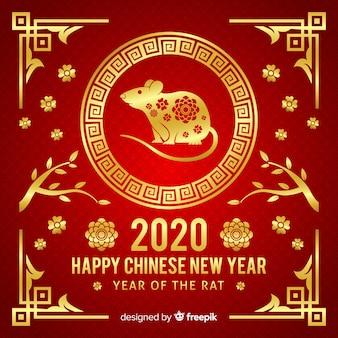 Concepto de año nuevo chino dorado