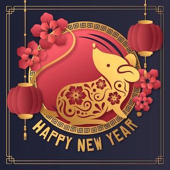 Concepto de año nuevo chino en papel