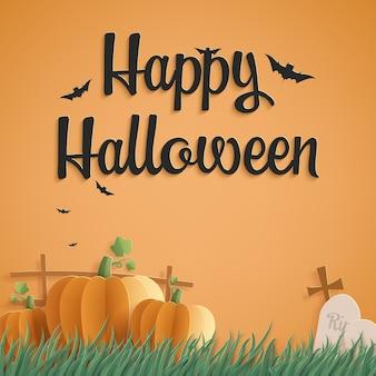 Concepto del arte de papel de fondo de los pumkins de halloween.