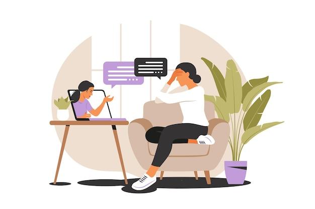 Concepto de asesoramiento psicológico. servicio de asistencia psicológica. ilustración vectorial. plano.