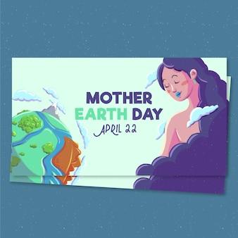 Concepto de banner de acuarela día de la madre tierra