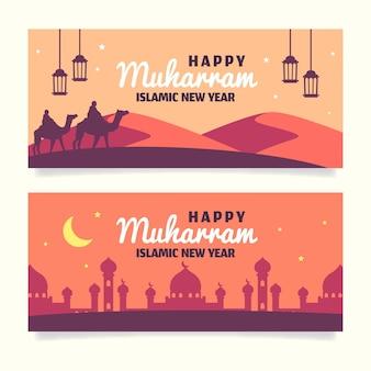 Concepto de banner de año nuevo islámico plano