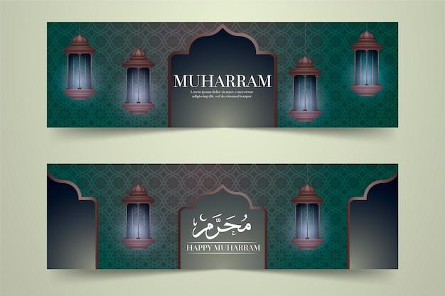 Concepto de banner de año nuevo islámico realista