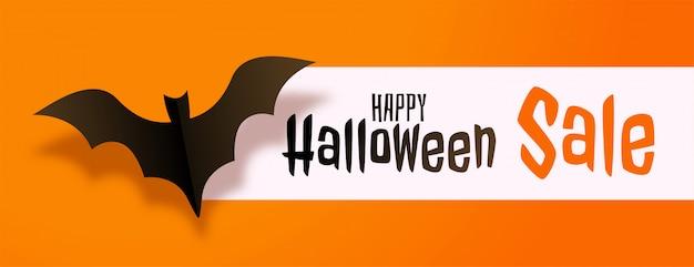 Concepto de banner de venta amarilla feliz halloween
