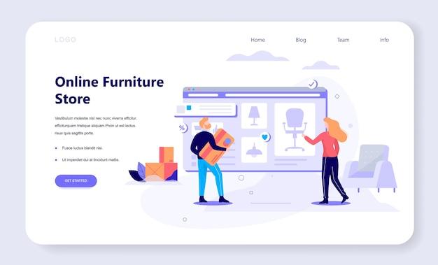 Concepto de banner web de compras en línea. comercio electrónico, cliente