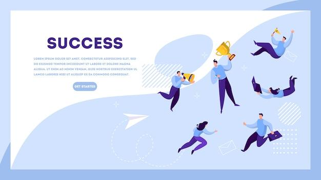 Concepto de banner web de éxito. ganar en competición. obtención de recompensa o premio por logros. objetivo, inspiración, trabajo y resultado. trofeo de oro y personas. ilustración