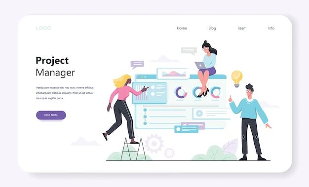 Concepto de banner web de gestión de proyectos. idea de plan de negocios y estrategia. análisis y desarrollo de marketing. ilustración