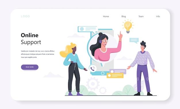 Concepto de banner web de soporte en línea. idea de servicio al cliente. apoye a los clientes y ayúdelos con sus problemas. proporcionar al cliente información valiosa. ilustración con estilo