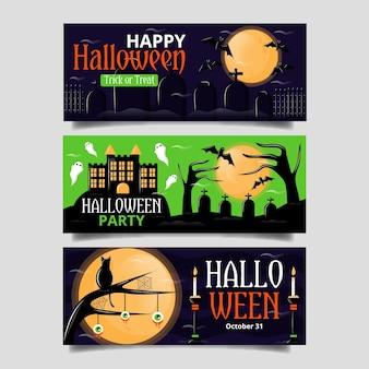 Concepto de banners de halloween plana