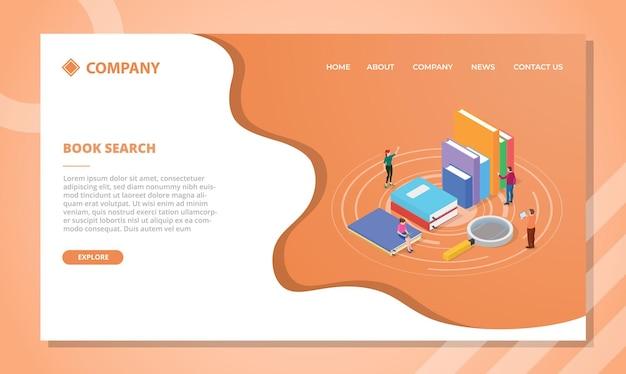 Concepto de búsqueda de libros para plantilla de sitio web o página de inicio de aterrizaje