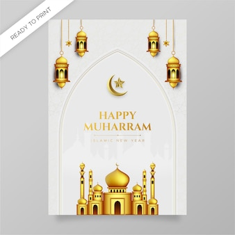 Concepto de cartel de año nuevo islámico realista vector premium