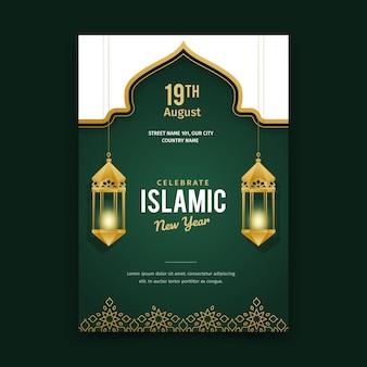 Concepto de cartel de año nuevo islámico realista