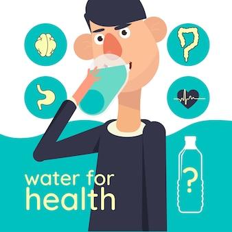 Concepto de cartel de cuidado de la salud