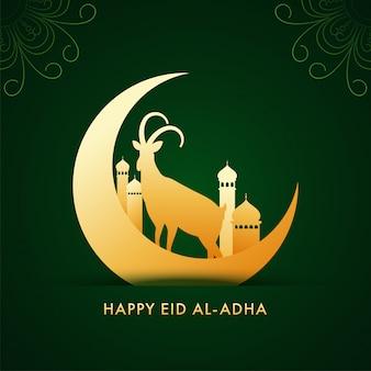 Concepto de celebración feliz eid-al-adha con golden crescent moon, la mezquita y la silueta de cabra sobre fondo verde.