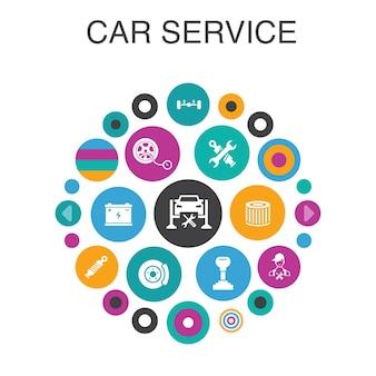 Concepto de círculo de infografía de servicio de coche. elementos de interfaz de usuario inteligentes, freno de disco, suspensión, repuestos, transmisión