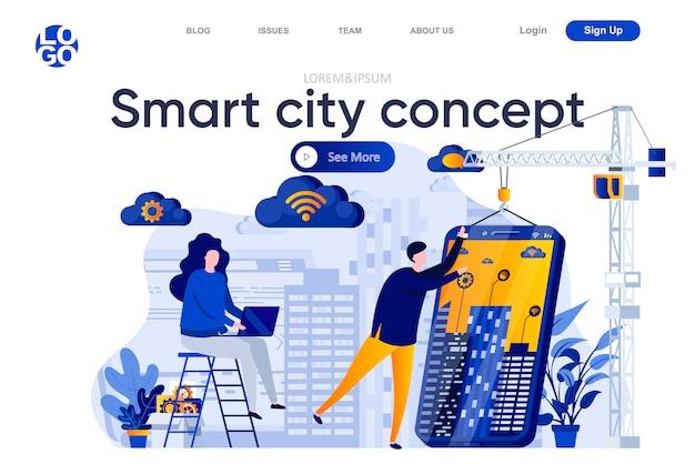 Concepto de ciudad inteligente página de aterrizaje plana. equipo de desarrolladores que crean aplicaciones móviles para la ilustración de la casa inteligente. internet de las cosas, composición de páginas web de redes inalámbricas con personajes de personas.