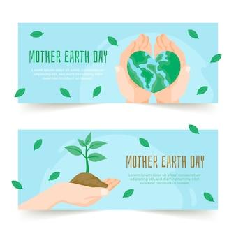 Concepto de colección de banner del día de la madre tierra