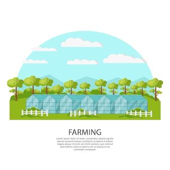 Concepto colorido de agronomía y agricultura