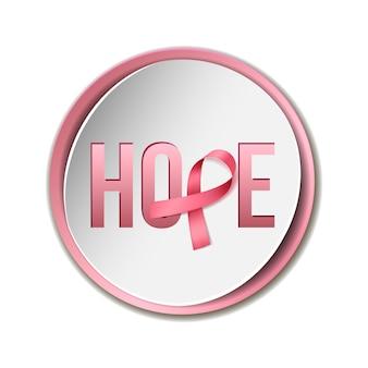 Concepto de concienciación sobre el cáncer de mama con texto esperanza y cinta rosa realista. ilustración