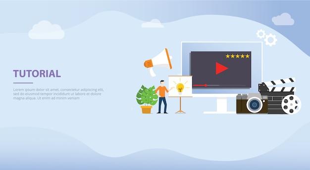Concepto de creación de tutoriales profesionales para plantilla de sitio web o página de inicio