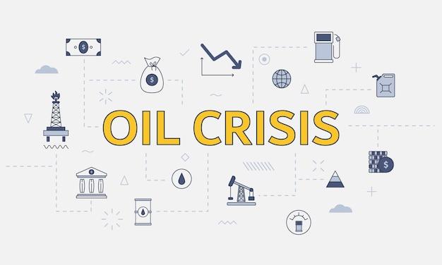 Concepto de crisis de petróleo con conjunto de iconos con gran palabra o texto en la ilustración de vector de centro
