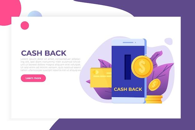Concepto de devolución de dinero en efectivo. ilustración plana.